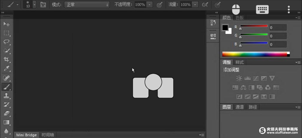 Parallels Client的模擬滑鼠