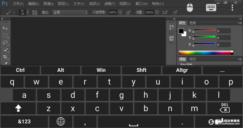 Parallels Client的模擬鍵盤