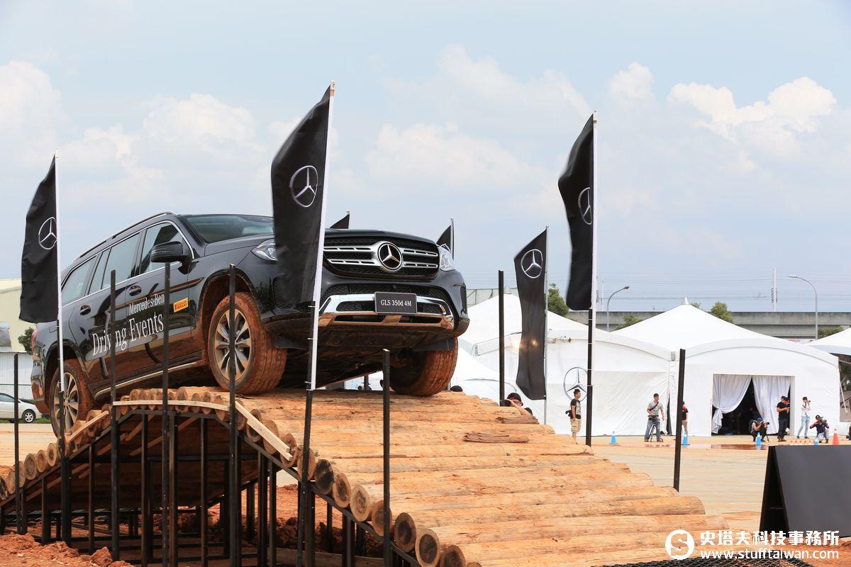 Mercedes-Benz GLS 350d 4MATIC