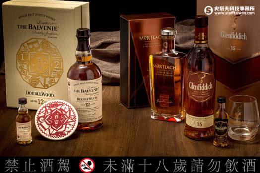 威士忌禮盒,年節送禮