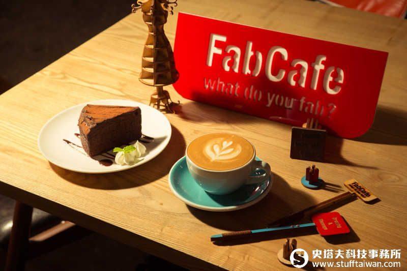 FabCafe照片