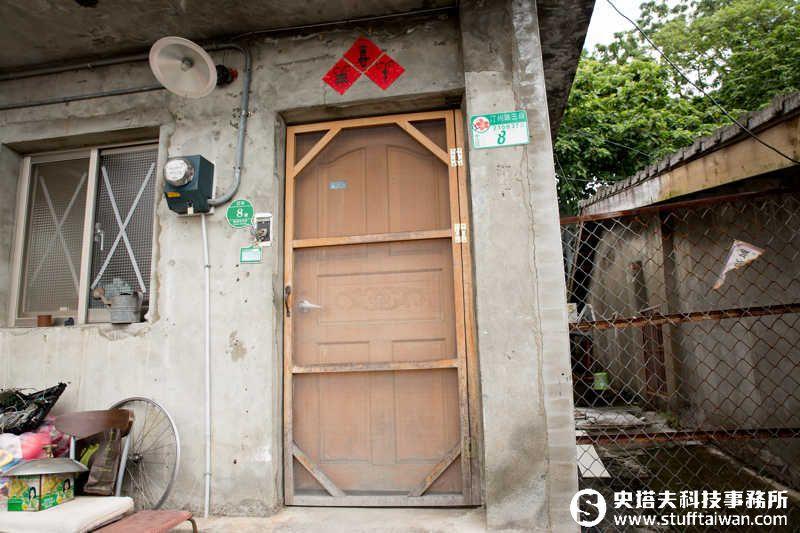 OpenLab Taipei照片