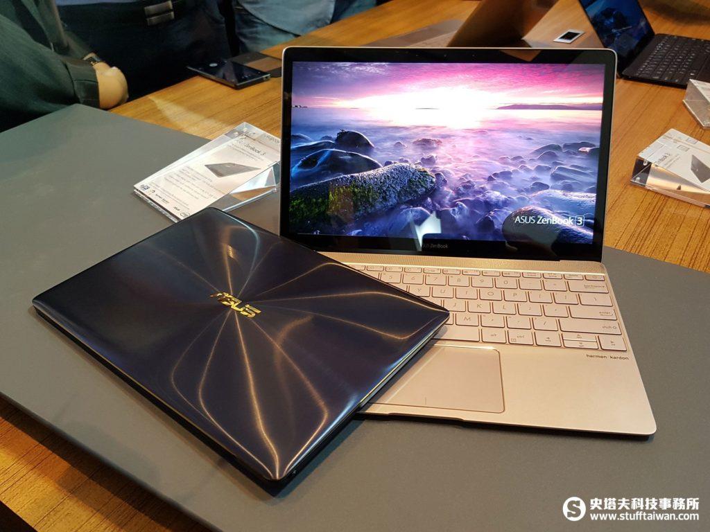 華碩ZenBook 3