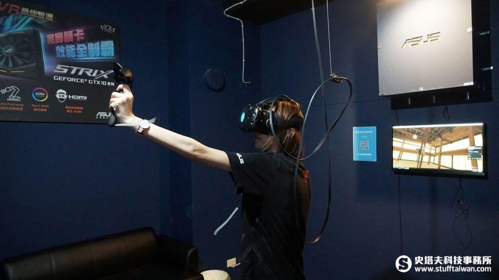 「敢覺視界FuVision VR空間」包廂內部