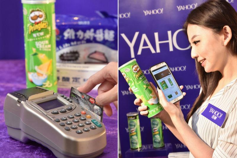 信用卡刷卡及手機掃碼情境