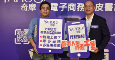 Yahoo台灣暨香港電子商務事業群副總裁王志仁與Yahoo奇摩亞太區消費者研究暨數據分析資深經理蘇建勳