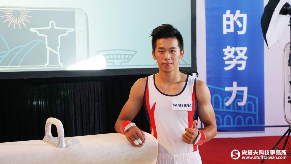 2016夏季奧運體操選手李智凱