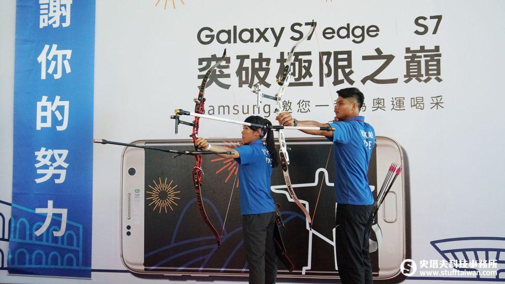 2016夏季奧運射箭選手高浩文、譚雅婷