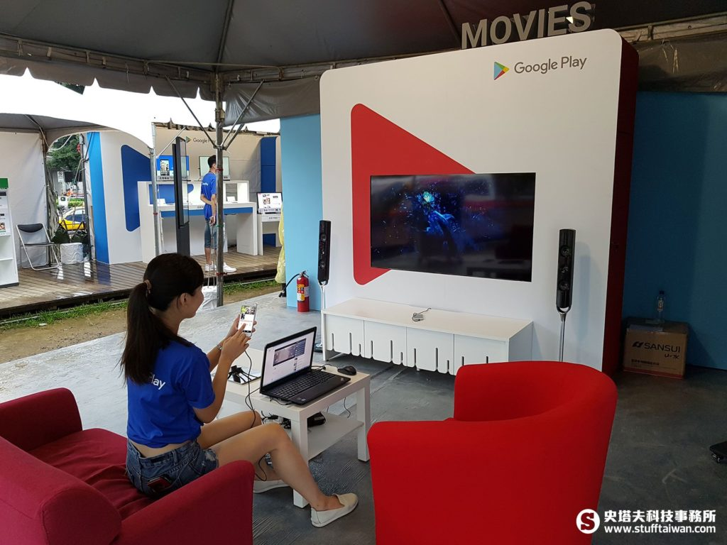 Google電影體驗區