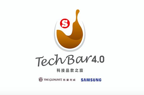 Tech Bar 4.0