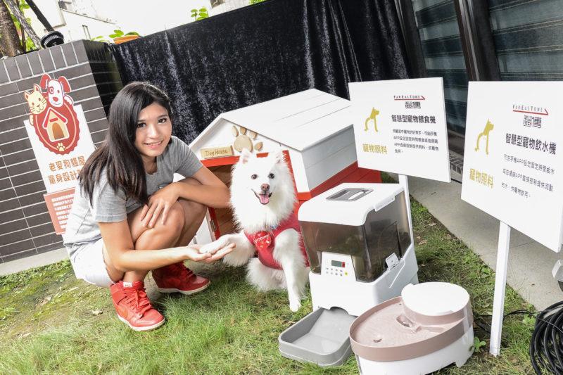 智慧型寵物餵食機、智慧型寵物飲水機情境照
