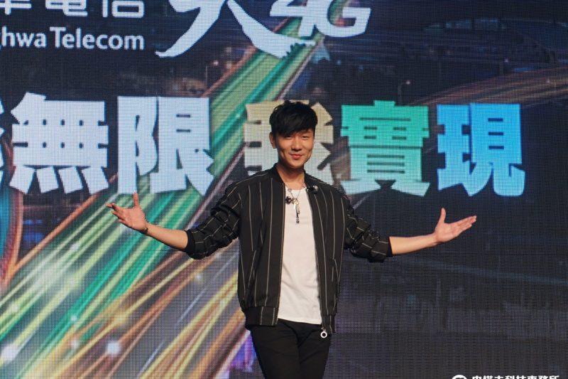 林俊傑現身中華電信「大4G」活動舞台