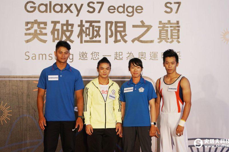 2016夏季奧運台灣代表選手:李智凱、譚雅婷、許淑淨、高浩文