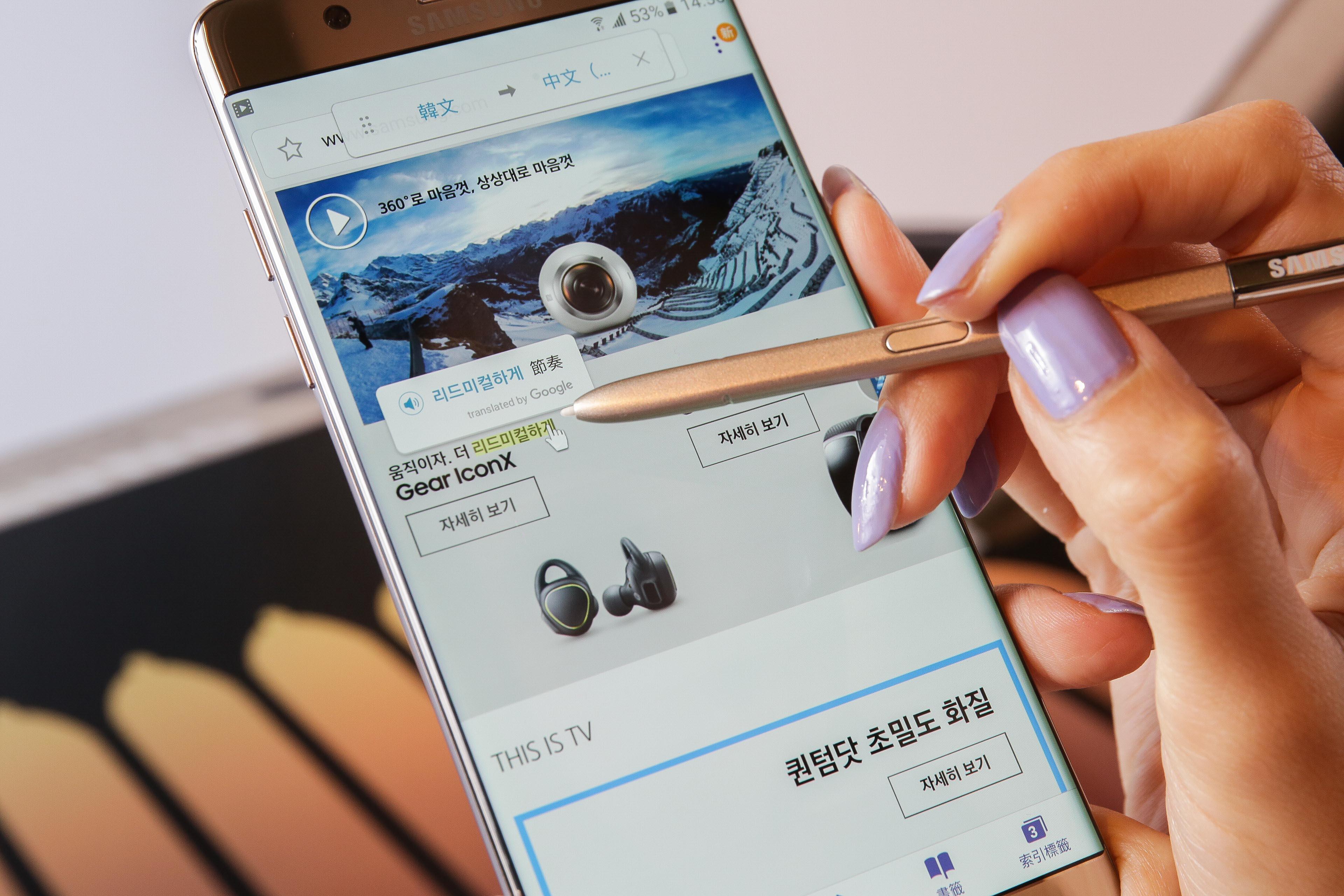 果然超乎7待!Samsung Galaxy Note 7功能大躍進