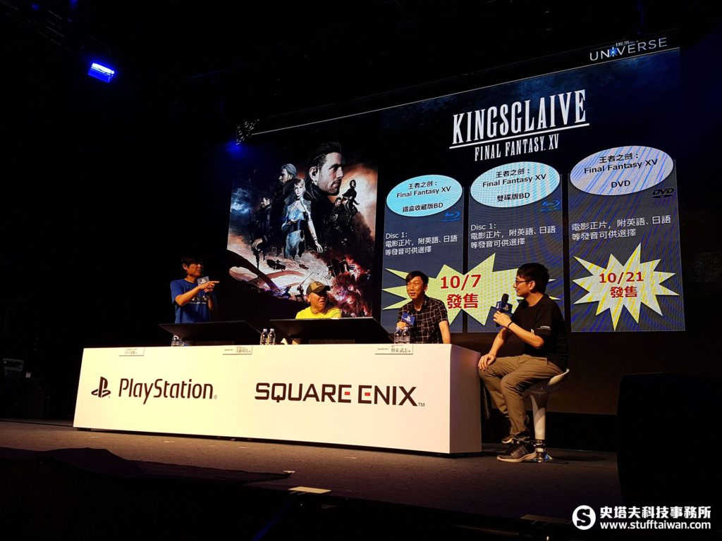 「PlayStation遊戲娛樂嘉年華」舞台活動