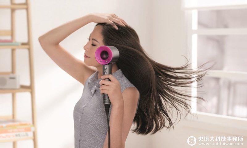 Dyson supersonic吹風機在台上市!8月16日正式販售