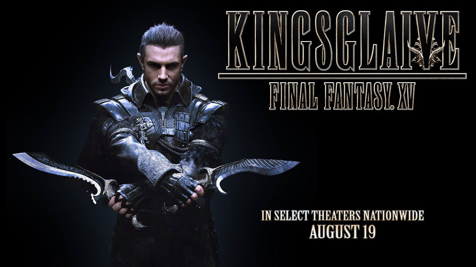 《Kingsglaive: Final Fantasy XV》電影海報