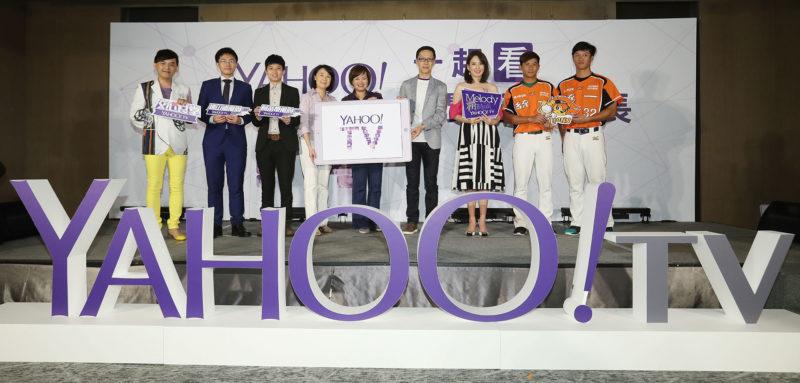Yahoo TV開台活動現場照片