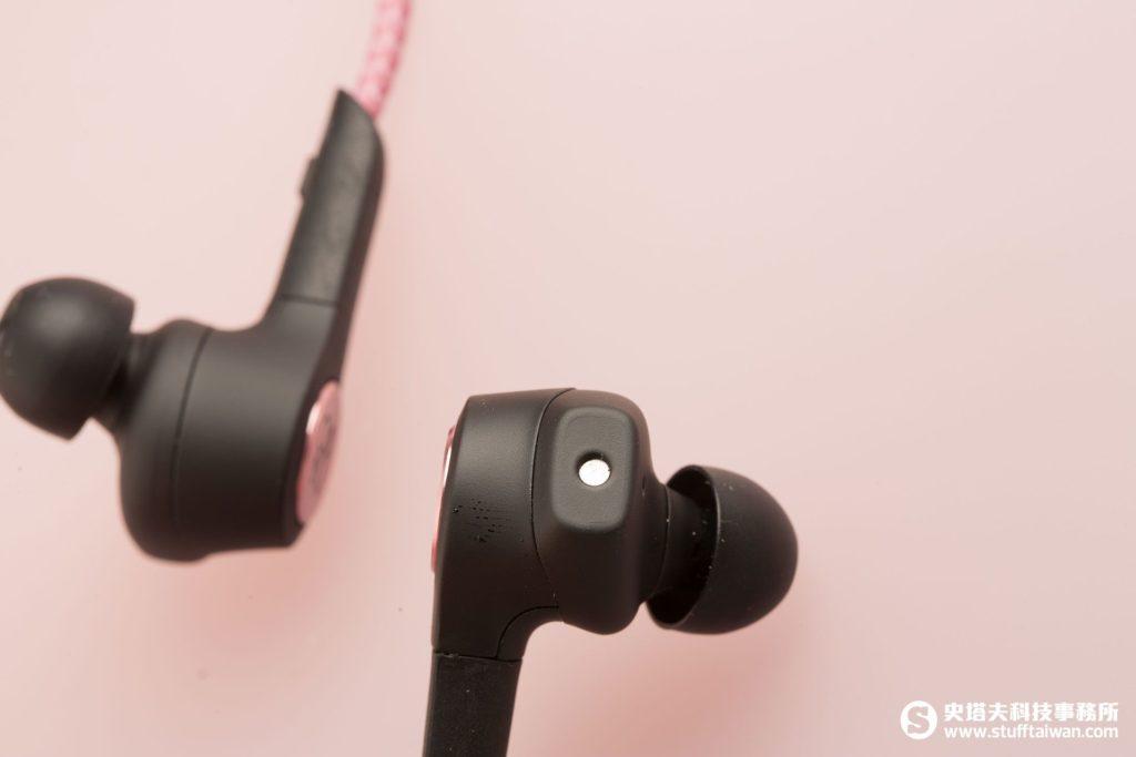 Beoplay H5藍牙無線耳機外觀