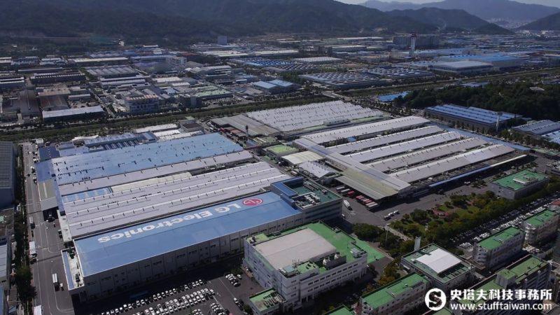 潛入LG韓國昌原工廠!生產一台洗衣機原來這麼快