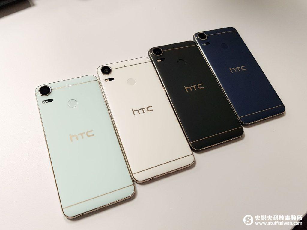HTC Desire 10系列華麗黑、繆思白、英倫藍、薄荷綠四種顏色