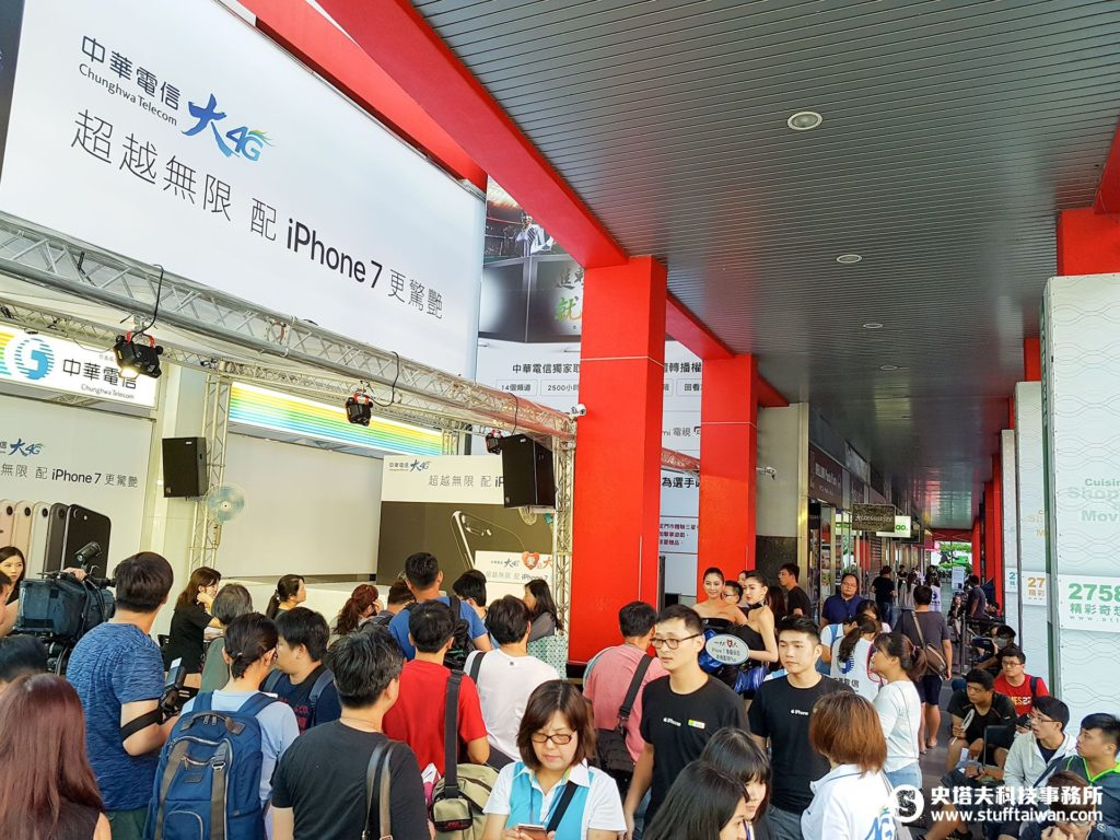 中華電信iPhone 7/7 Plus首賣現場