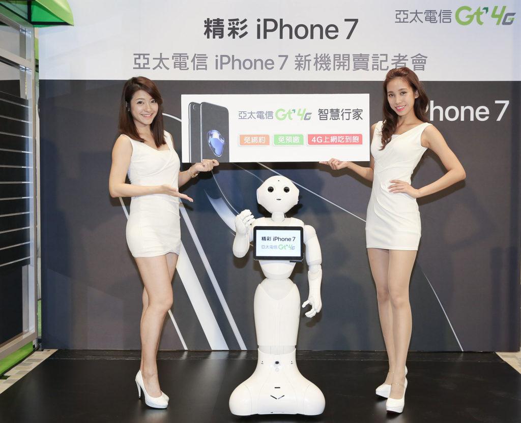 Show Girls與Pepper機器人