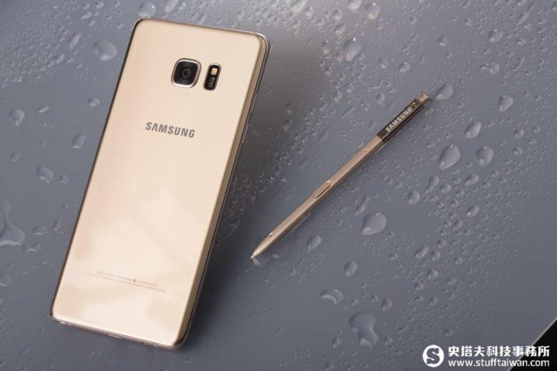 麻煩的Note 7手機爆炸事件!台灣三星正式發出官方聲明