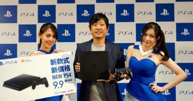 台灣索尼互動娛樂發表新款PS4主機