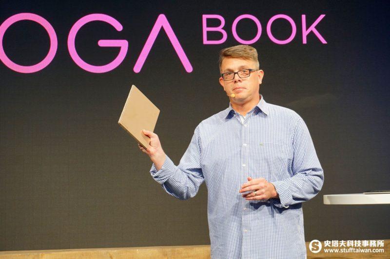 Lenovo Android及Chrome計算部門副總裁暨總經理Jeff Meredith發表Yoga Book