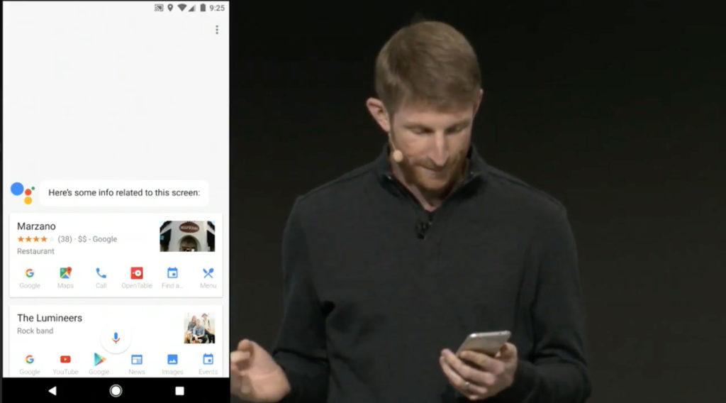 Google Assistant畫面