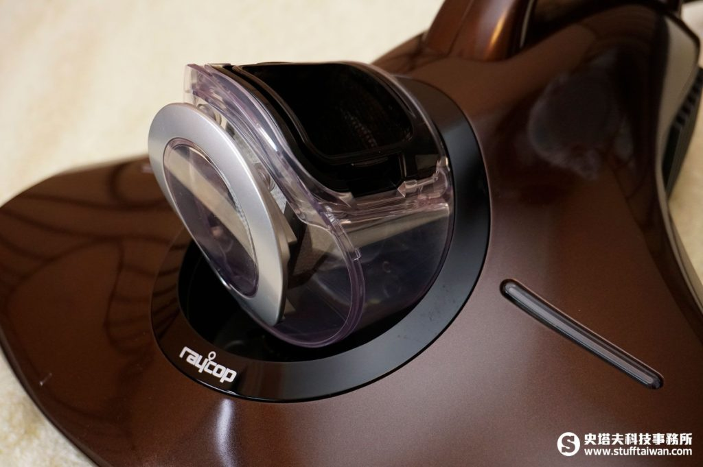 Raycop RS-300集塵盒特寫