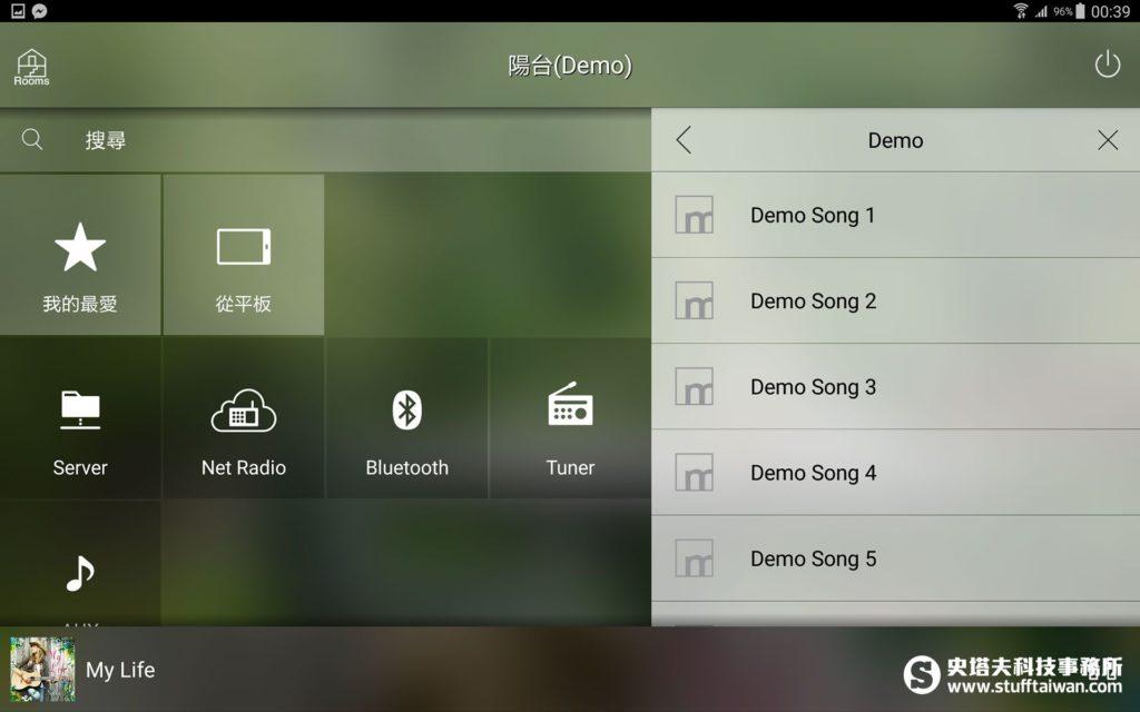 MusicCast App音源選擇介面