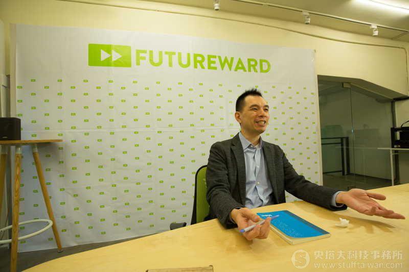 未來產房照片