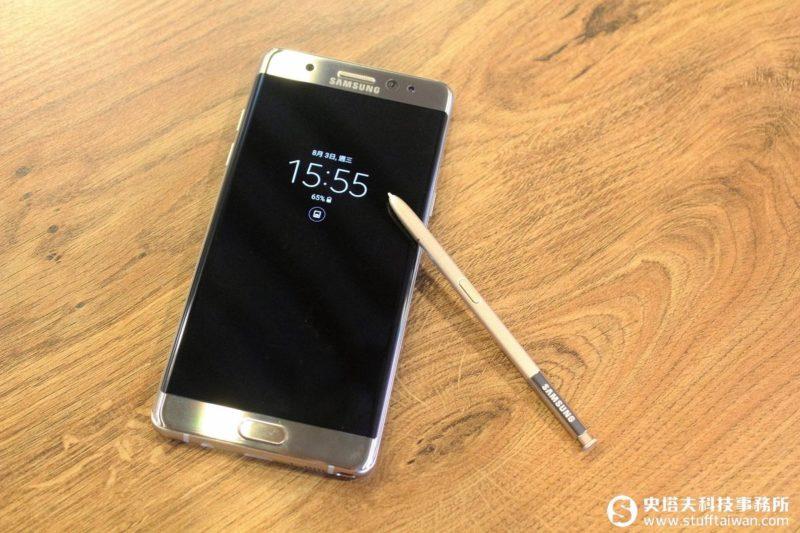 Samsung Galaxy Note7永遠停產!在台回收配套方案公布