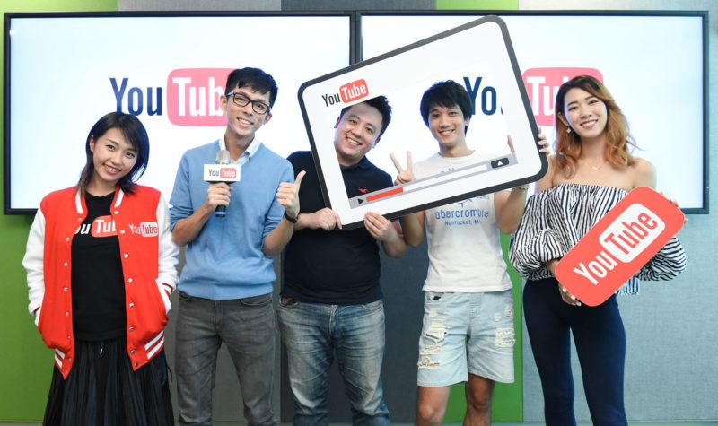 YouTube創作者社群繁體中文版上線活動大合照