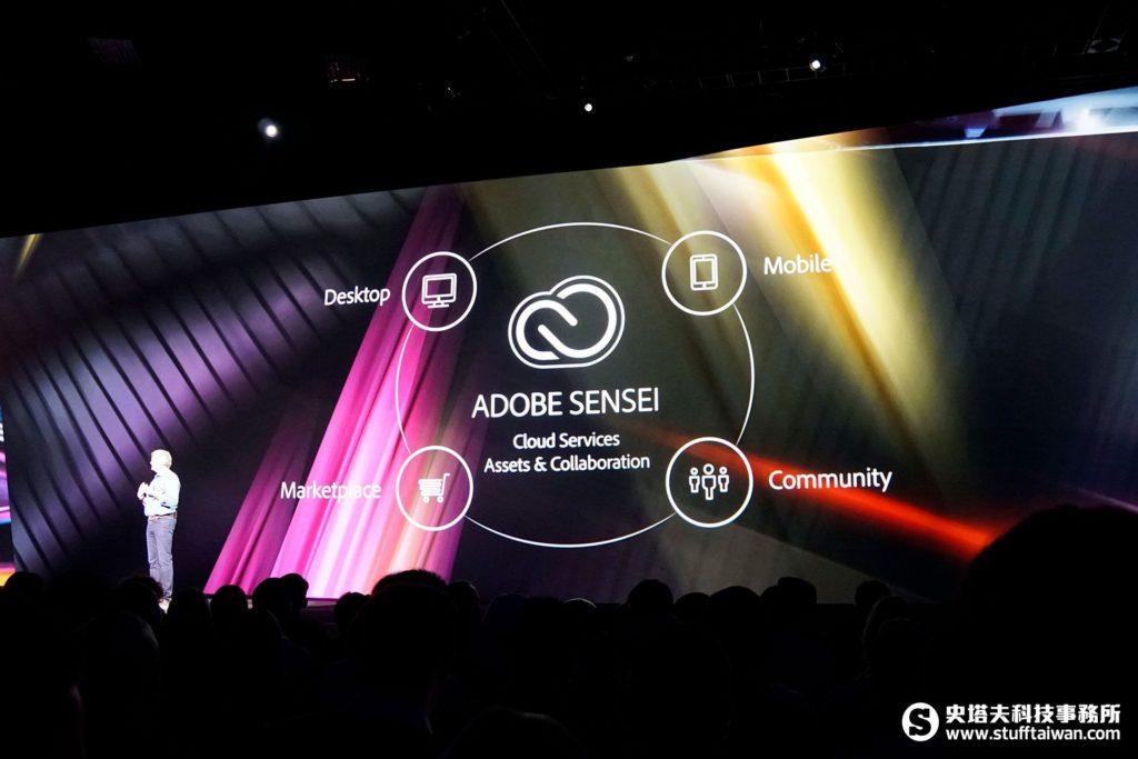 Adobe Sensei介紹簡報