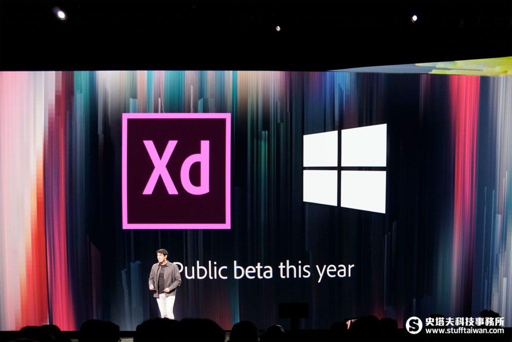 Adobe XD Windwos 10公開測試版發表