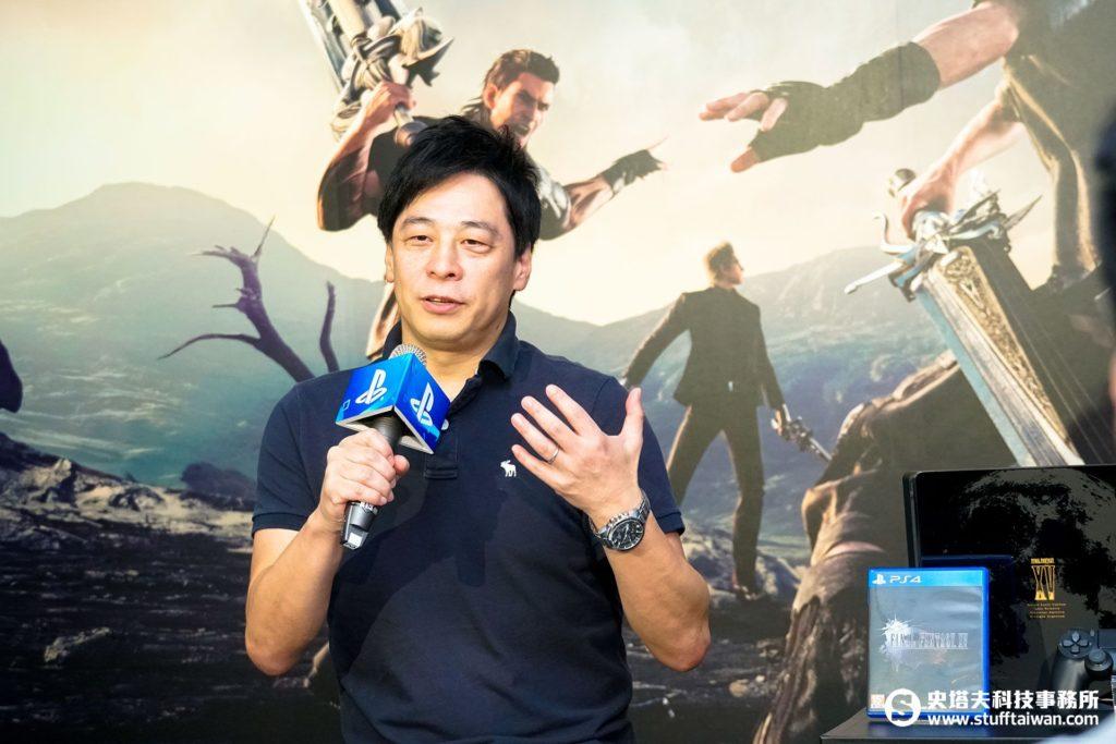 《Final Fantasy XV》總監田畑端