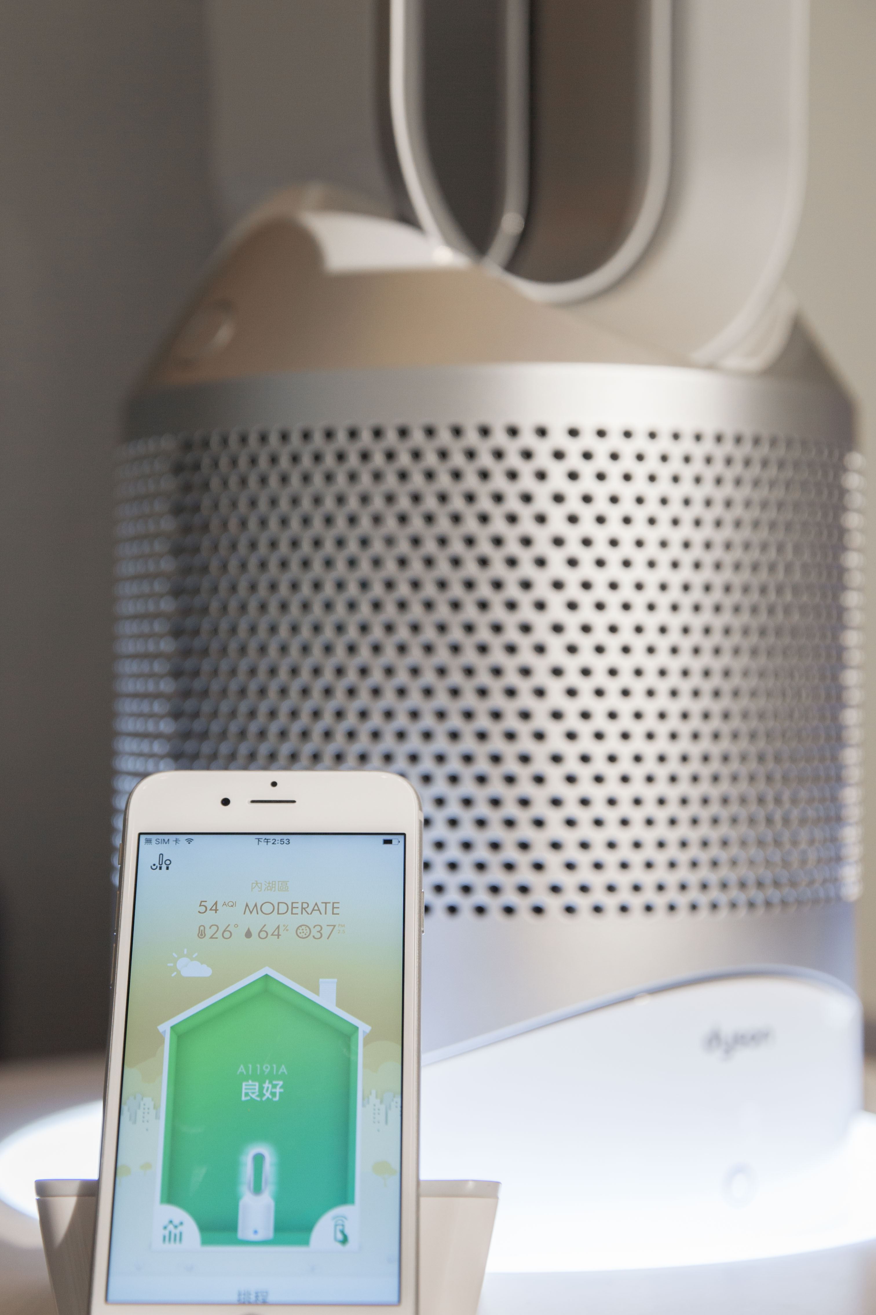 全新Dyson Pure Hot+Cool Link:冷暖氣流又能帶給你好空氣