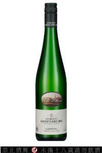 Domaene Gobelsburg Grüner Veltliner (Kamptal, DAC)經典綠維特利納白酒 2015