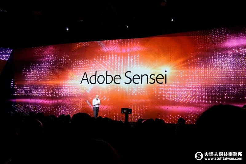 Adobe Sensei發表現場