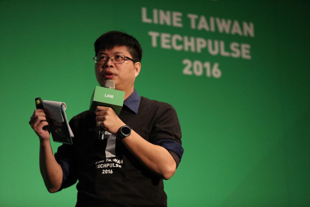 LINE台灣研發工程部技術總監陳鴻嘉
