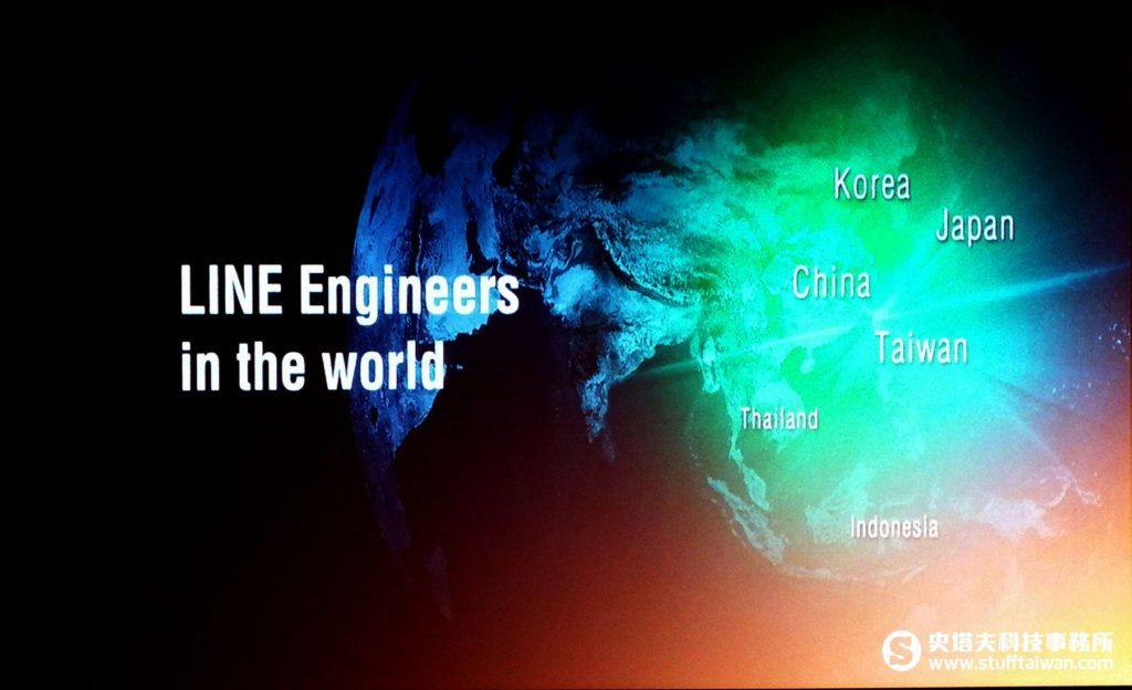 LINE工程團隊全球分布圖