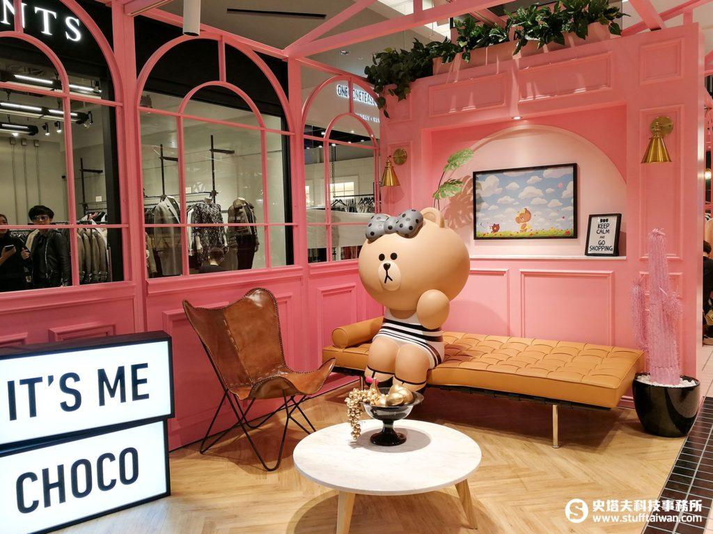 CHOCO的房間