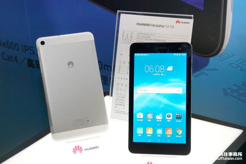 HUAWEI MediaPad T2 7.0照片