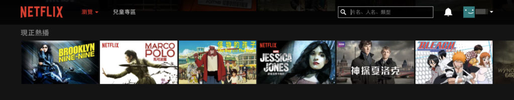 Netflix上《漫威潔西卡瓊斯》的圖片