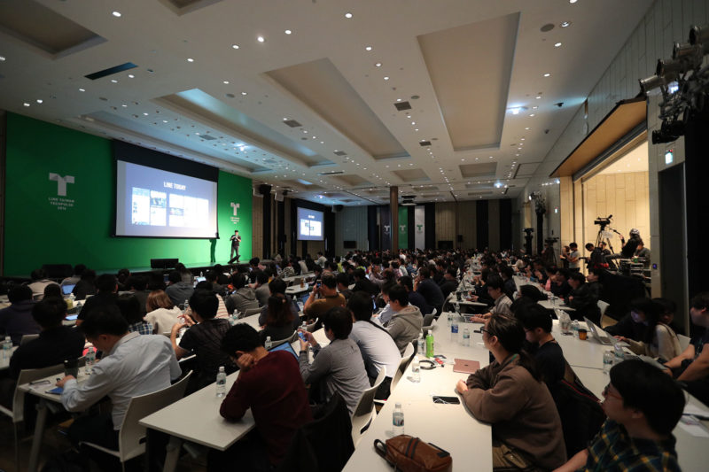 LINE Taiwan TechPulse大會現場