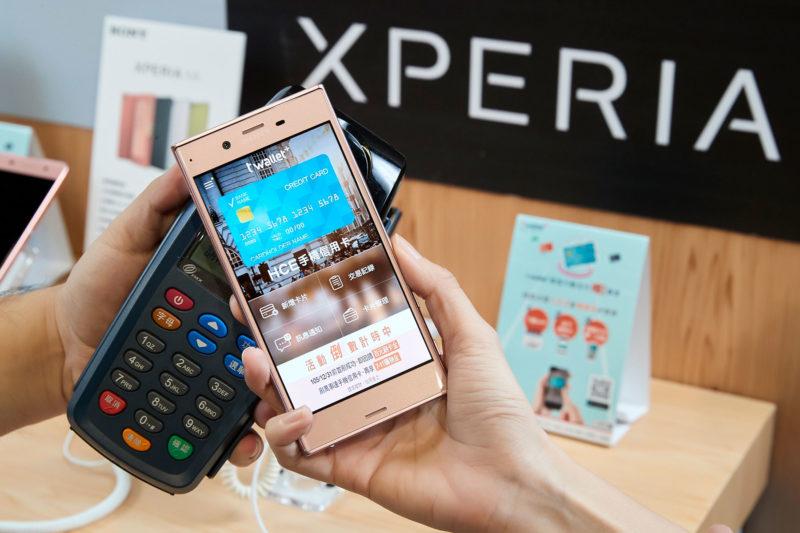 Sony Xperia手機行動支付情境照
