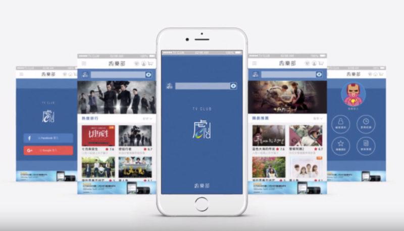 「劇樂部」App介面